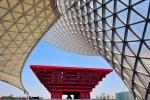 China-Pavilion-2.jpg